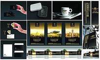 黑色高档企业系列产品VI设计