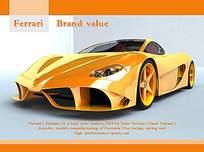 黄色概念跑车海报设计