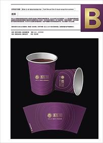 紫色纸杯VI设计