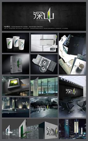 高端企业产品包装设计