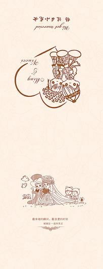 婚礼展架设计
