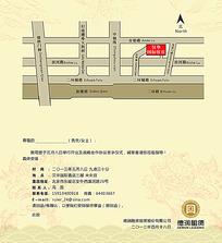 简单房地产地图宣传单