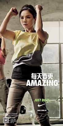 耐克运动健身服饰海报