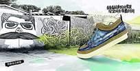 淘宝休闲鞋海报设计