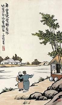 中国风山水画效果乡村图片素材