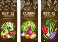 3款彩绘健康食物banner