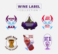 6款彩绘葡萄酒标签