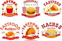 6款创意快餐食品标签