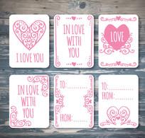 6款粉色花纹爱心留言卡