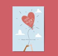 爱心气球情人节卡片