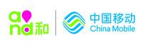 and和中国移动logo