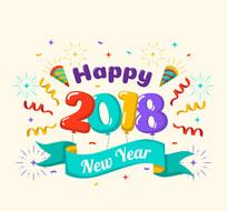 彩色2018年新年快乐艺术字