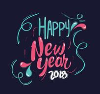 彩色新年快乐艺术字