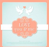 创意鸽子爱心卡片