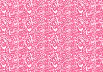 粉色艺术字和爱心无缝背景