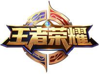 王者荣耀透明底官方logo