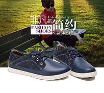简约男鞋主图设计