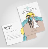 卡通彩绘婚礼卡片