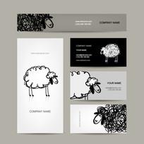 手绘绵羊商务卡片