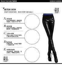 淘宝女裤详情页模板