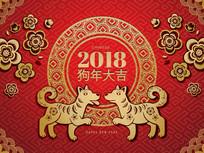 2018狗年新春素材