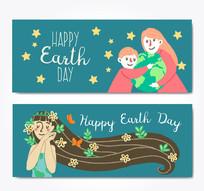 彩绘人物世界地球日