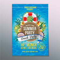 创意夏季沙滩派对海报