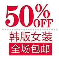 50%OFF海报字体设计