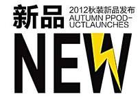 新品NEW海报字体设计