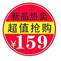 新品热卖海报字体设计