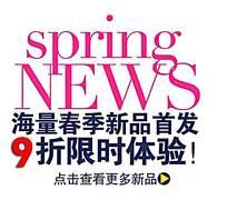 春季新品海报字体设计