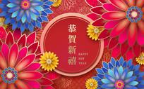 彩色花朵新春海报设计