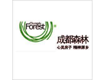 成都森林房地产标志设计CDR素材免费下载 编号9184607 红动网