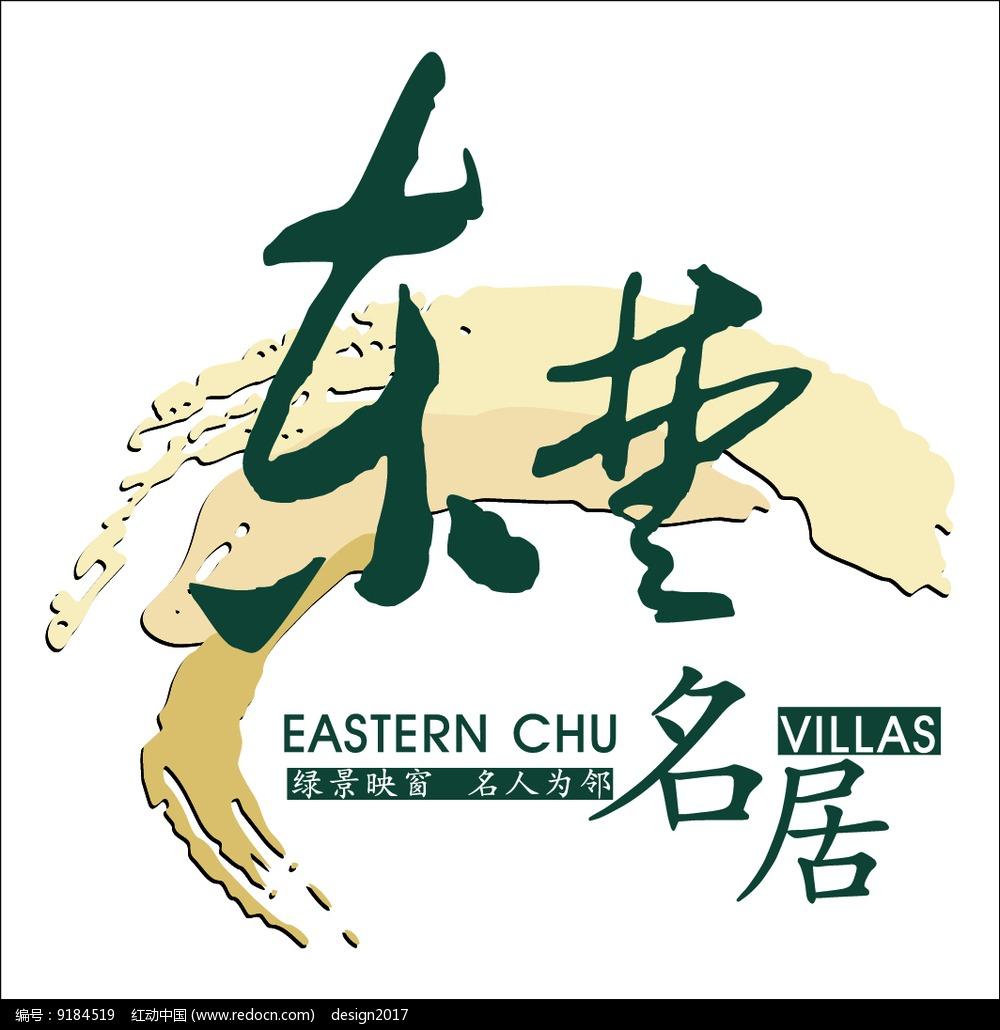 恒大汽车logo