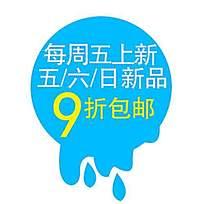 新品海报字体设计