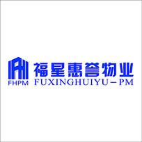 福星惠誉物业标志设计