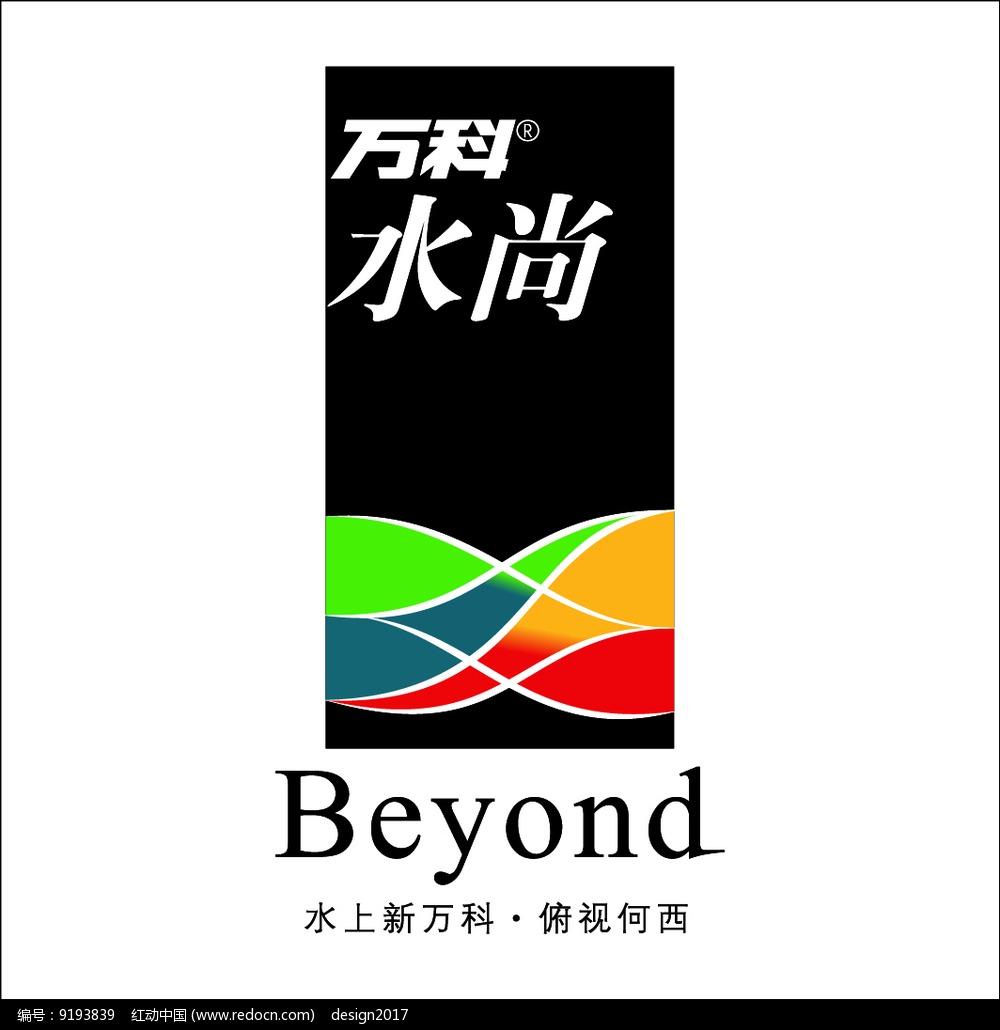 恒大地产的公司logo