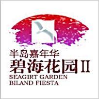 碧海花园logo设计