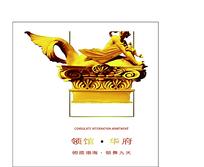 高贵欧式地产logo