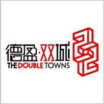德盈双城logo
