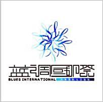 蓝调国际标志设计