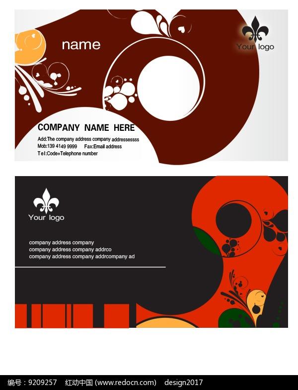 创意公司名片模板设计图片