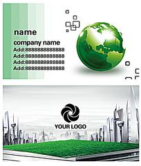 大气商务地产名片
