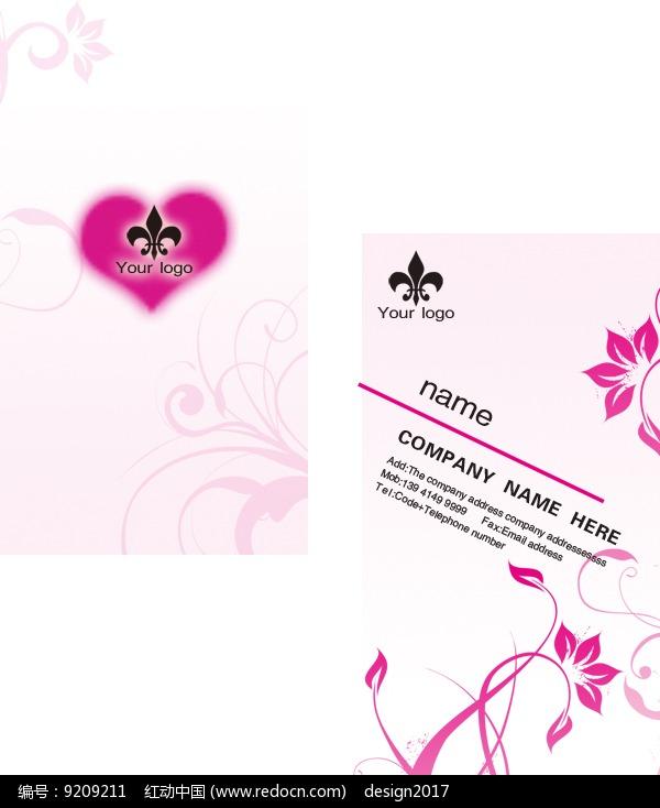 粉色淡雅竖版名片模板图片