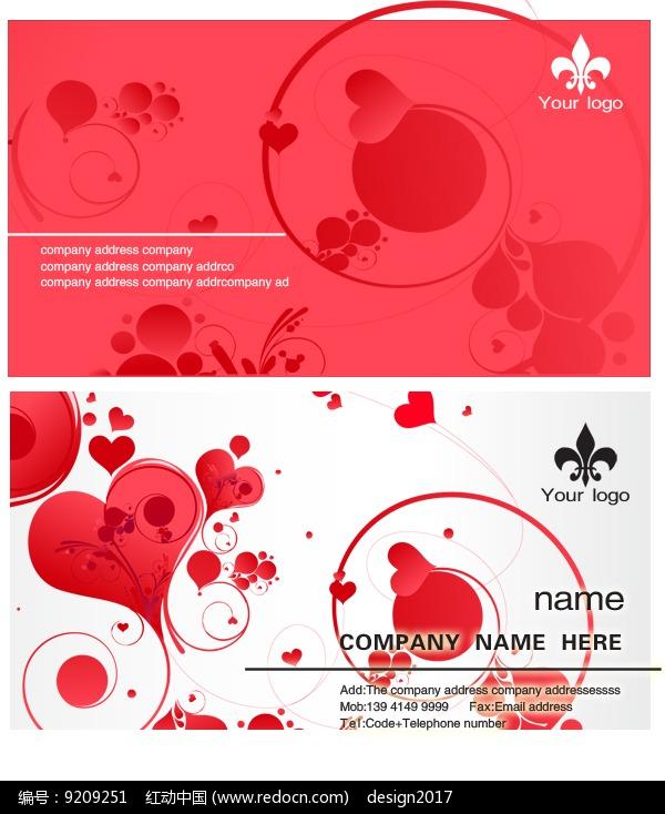 个性红色名片模板设计图片