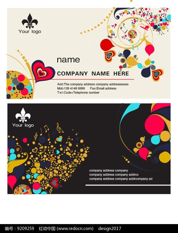 个性企业名片模板设计图片