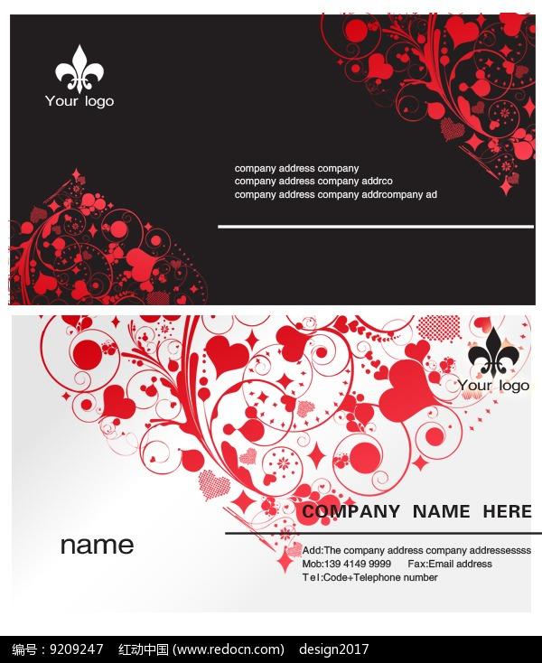 红色花纹名片模板设计图片