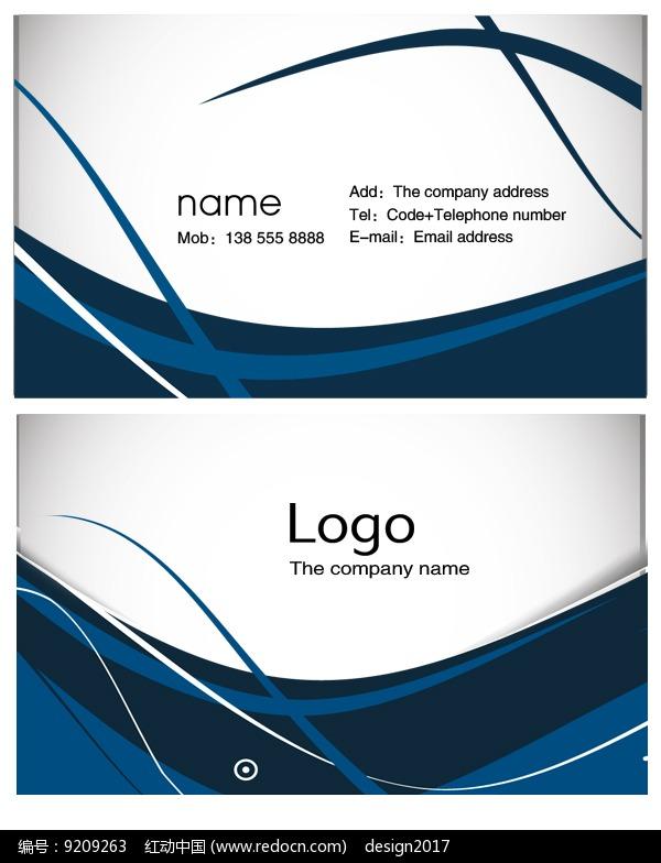 简单蓝色名片模板设计图片
