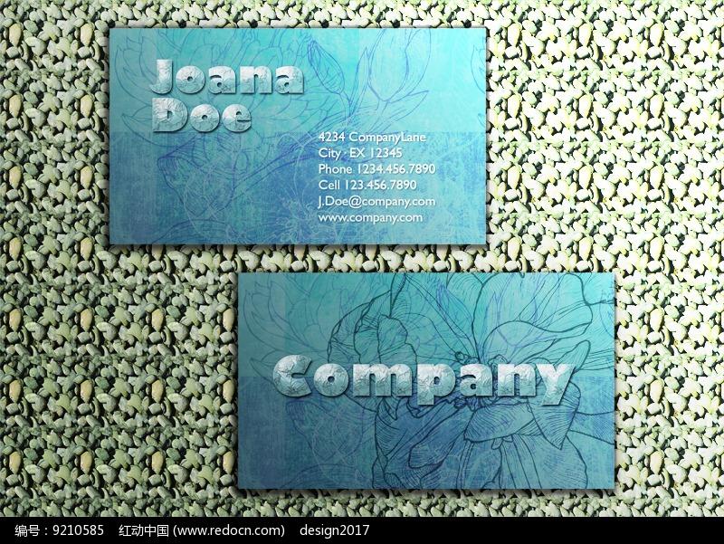 简约时尚公司名片psd设计图片