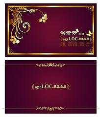 金色复古花纹名片